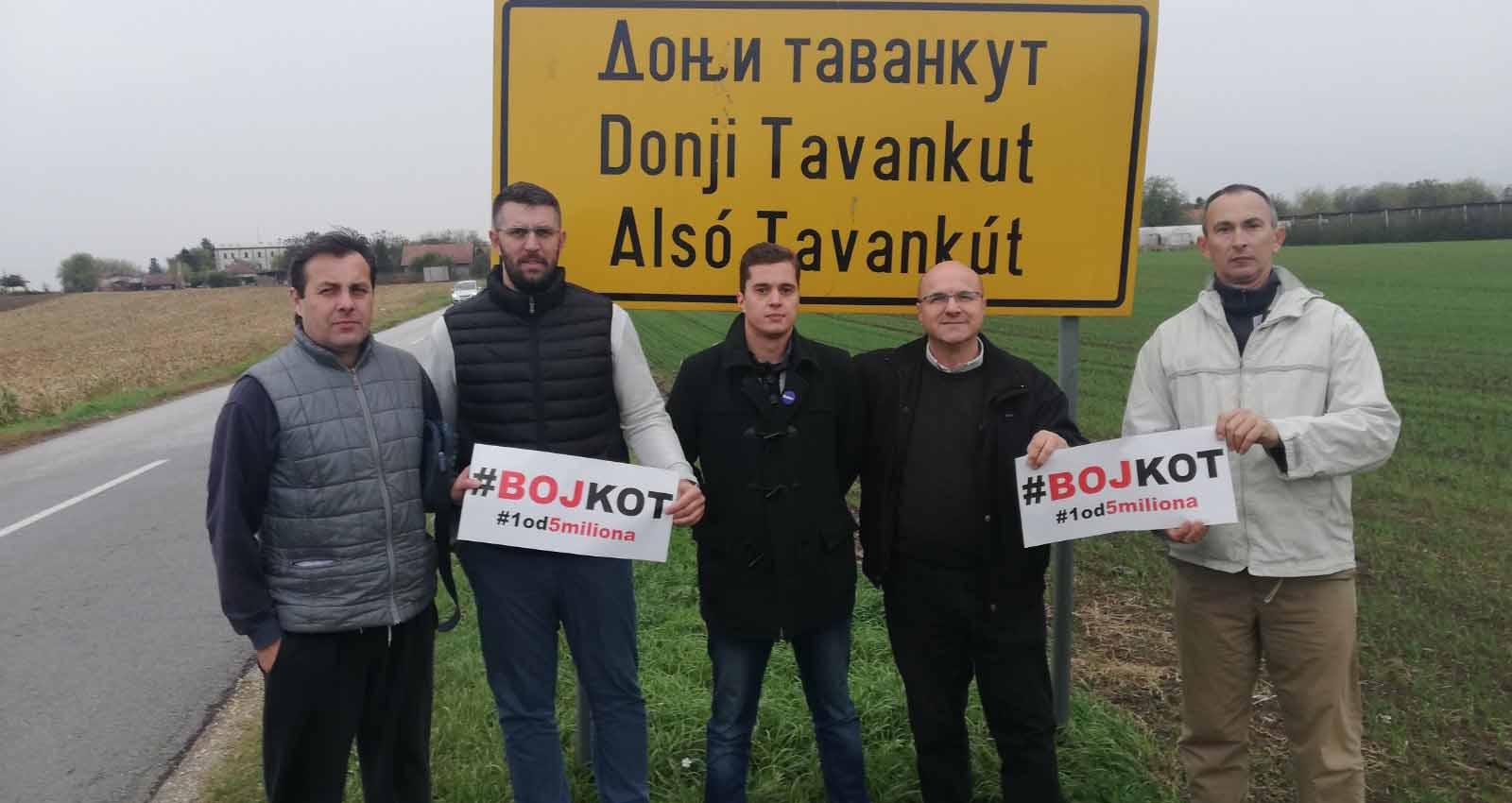 Новаковић: Бојкот система, јер држава бојкотује право на фер изборе