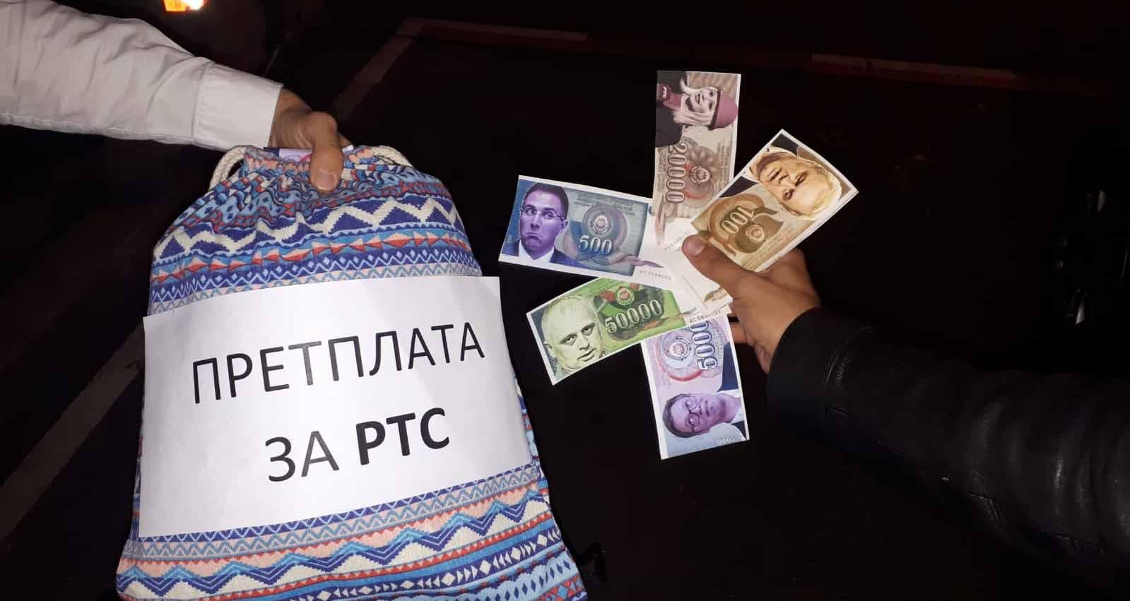 """Омладина Народне странке """"платила"""" претплату за РТС """"новчаницама"""" са ликом Бујошевића"""