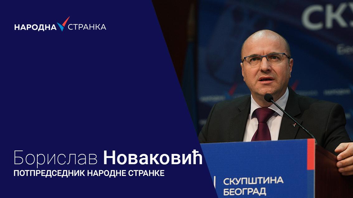 Борислав Новаковић