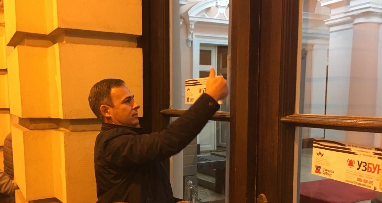 Алексић у Новом Саду: Фронт против лудила, а за будућност грађана