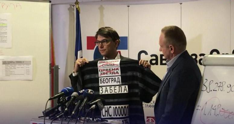 Јовановић: Спалионица у Винчи највећа пљачка у историји, избиће грађанима из џепова више од милијарду евра