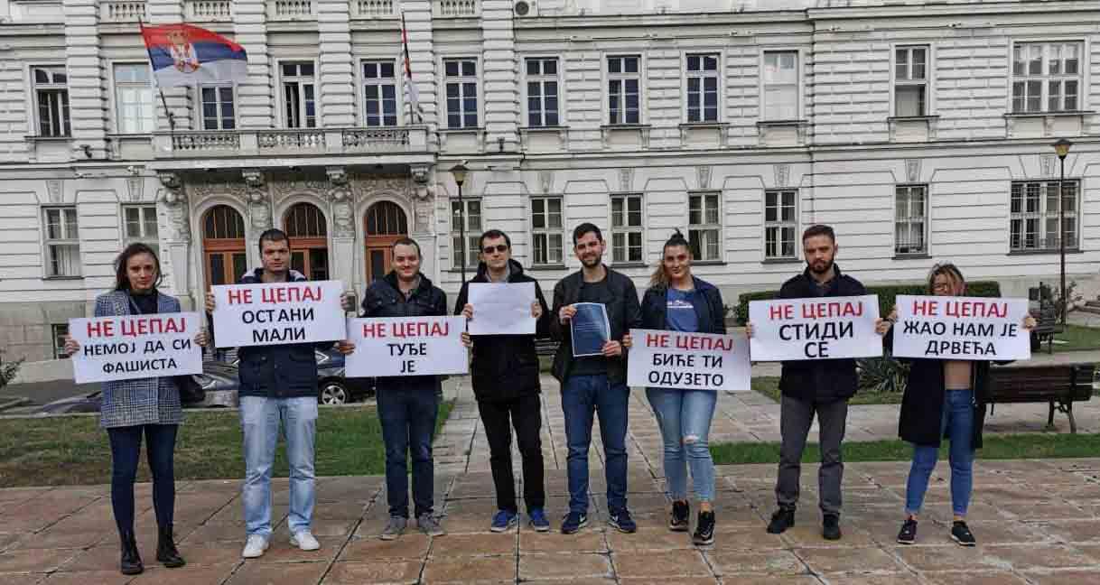 Омладина Народне странке предложила Синиши Малом тему за нови докторат