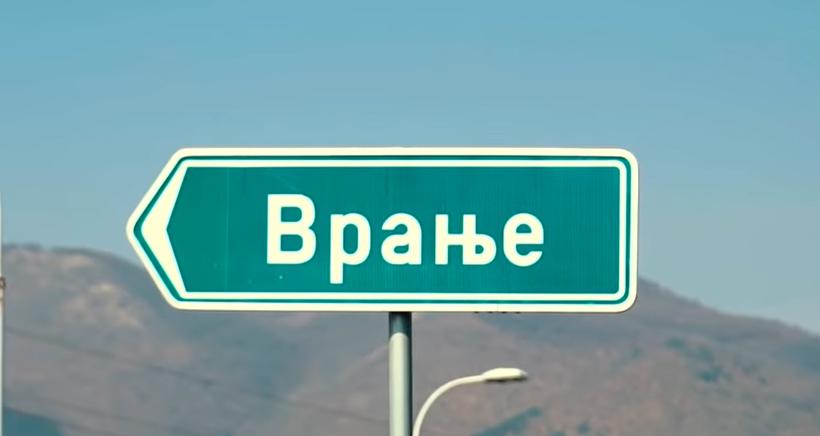 Народна странка: Влади Србије упућена иницијатива за отварање конзулата Мађарске у Врању