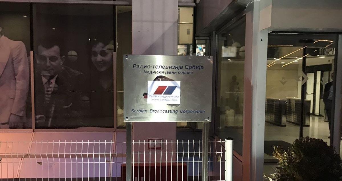 Омладина Народне странке: РИК и РТС у служби Српске напредне странке, а не грађана
