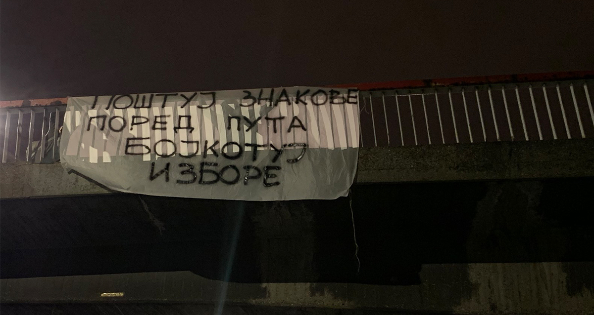 """Омладина Народне странке: """"Поштуј знакове поред пута – бојкотуј изборе"""""""