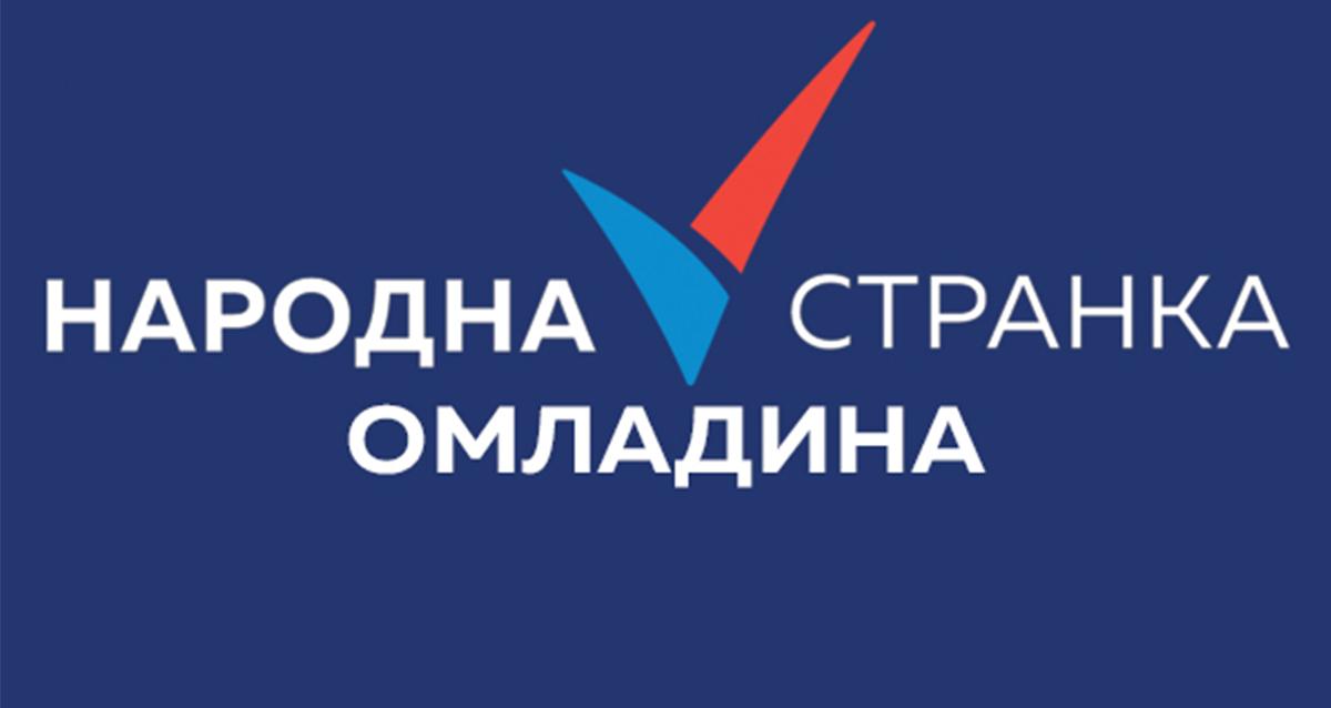 Омладина Народне странке: Власт поново тренира строгоћу преко леђа студената