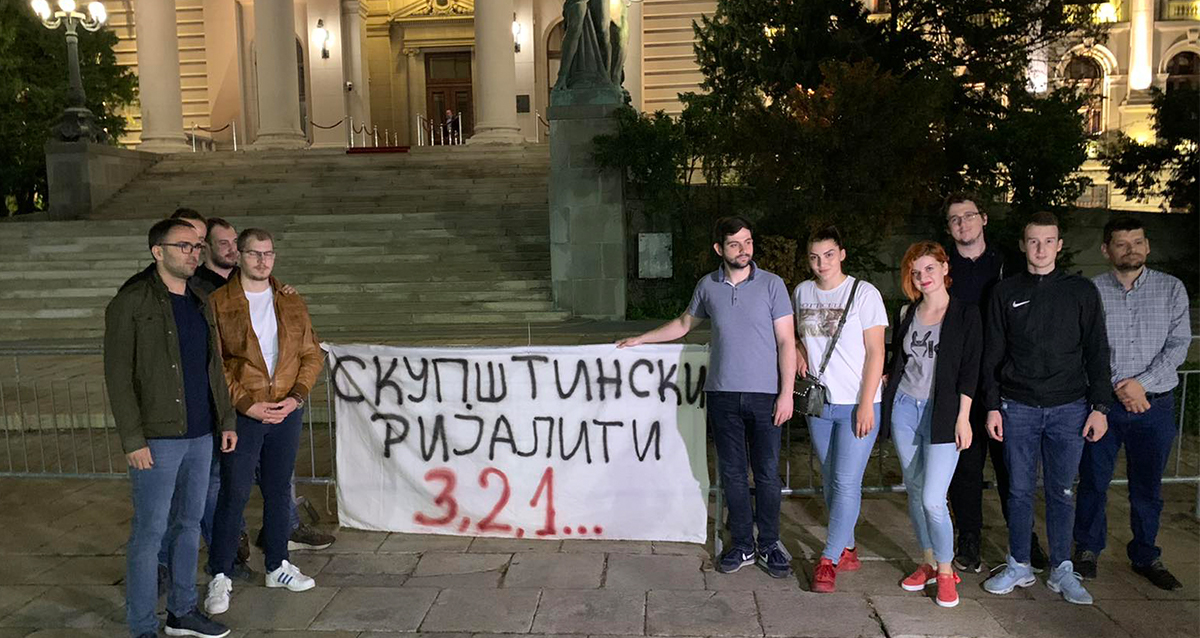 Омладина Народне странке: Ријалити Скупштина за три дана