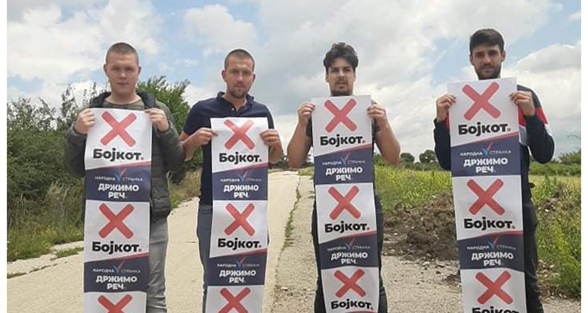 Омладина Народне странке Грачаница: Бојкотом се брани целовитост Србије