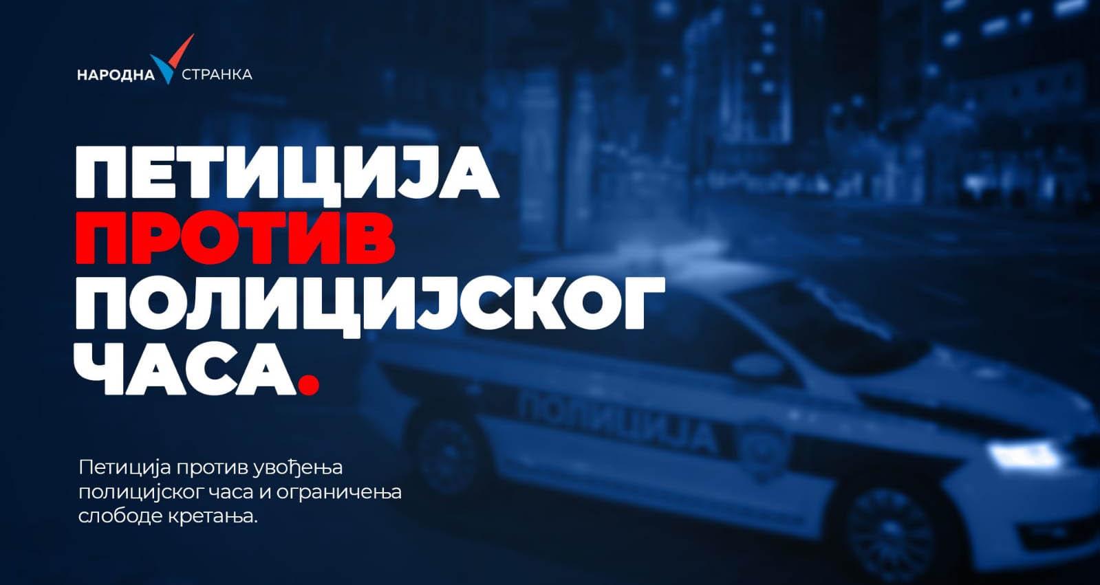 Народна странка: Тужба против Вучића због полицијског часа