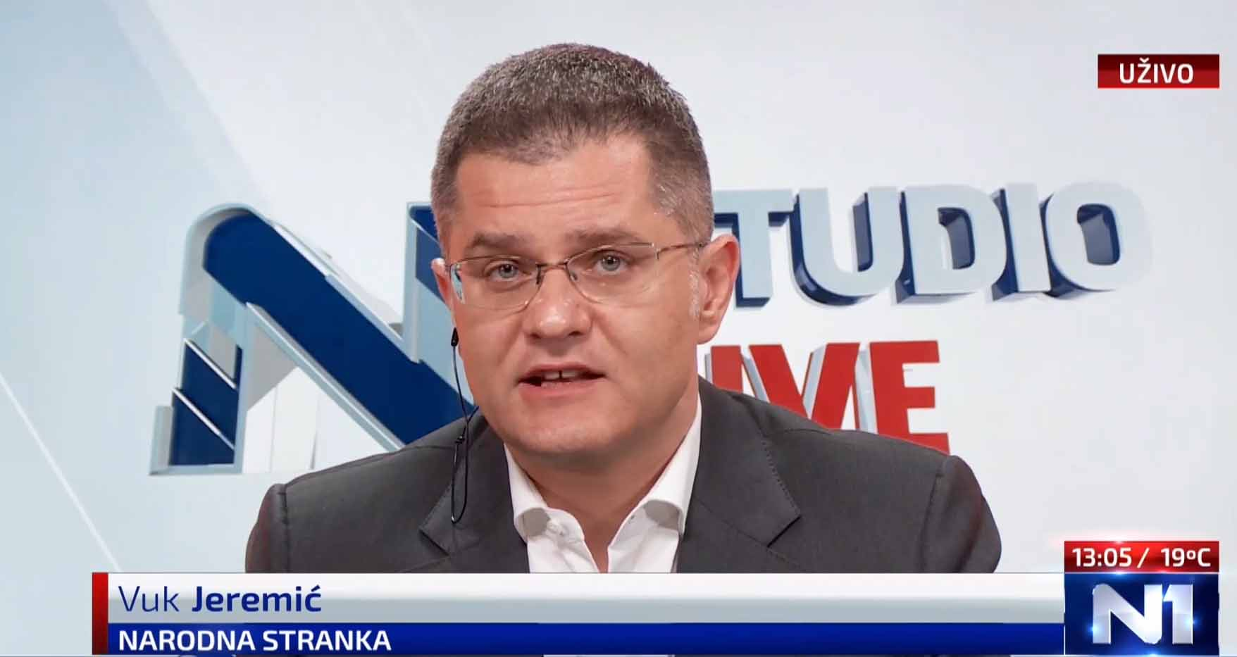 Јеремић: За жаљење је одлука Хрватске да свој државни идентитет гради на злочину