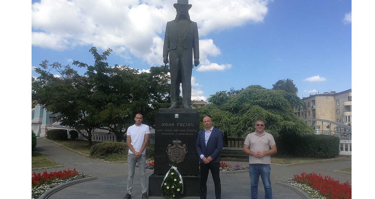 Народна странка Крагујевац обележила годишњицу смрти Јована Ристића