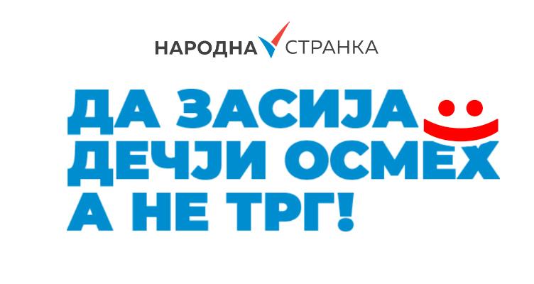 Народна странка Лесковац: Власт да се прикључи грађанима у прикупљању помоћи за болесну децу