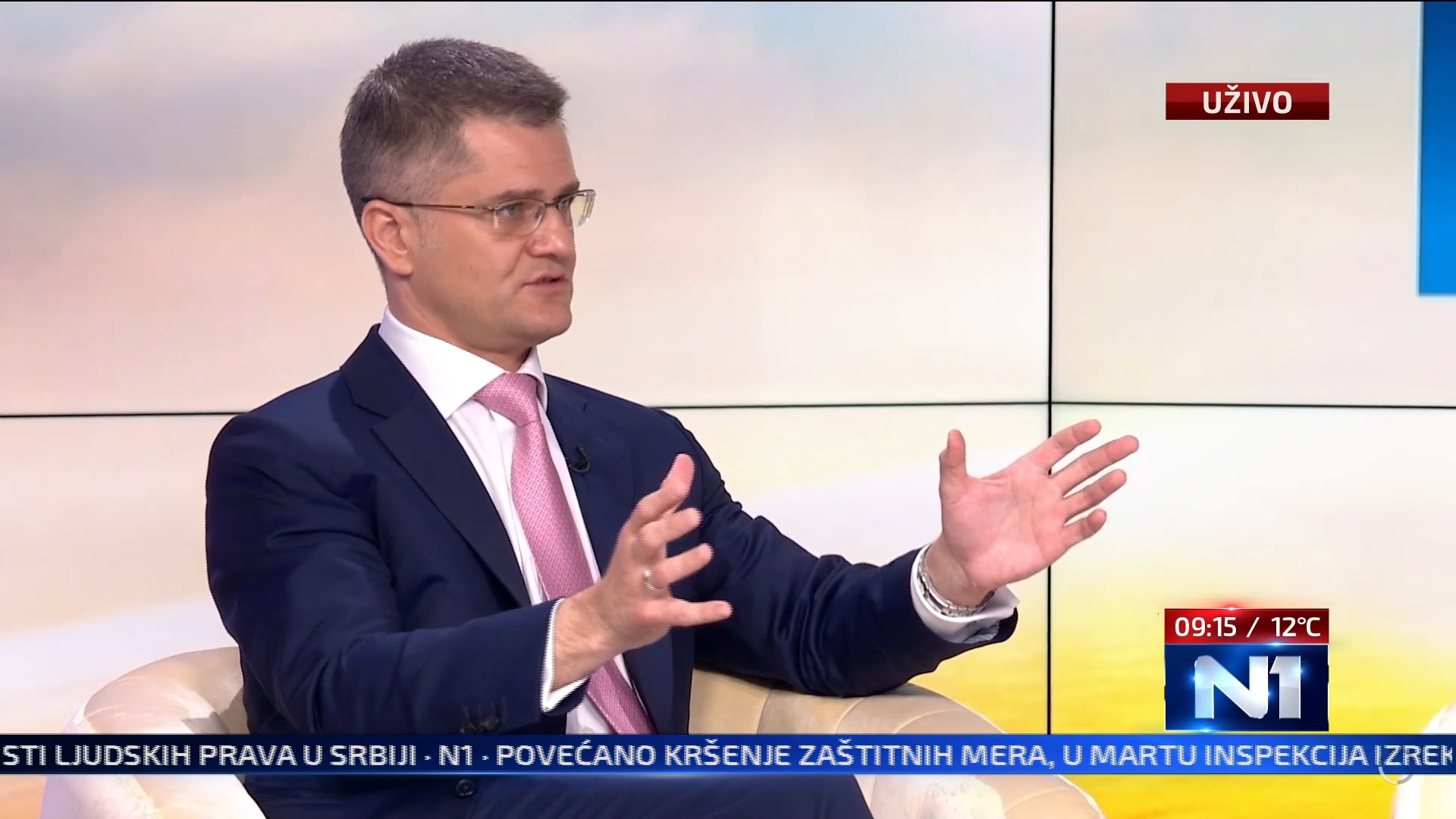 Јеремић: Против сам Чомићкиног Закона о истополним заједницама