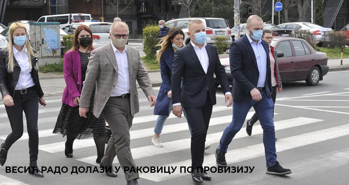Народна странка Раковица: Напредњачки бункер у ишчекивању новог задатка с витаминима
