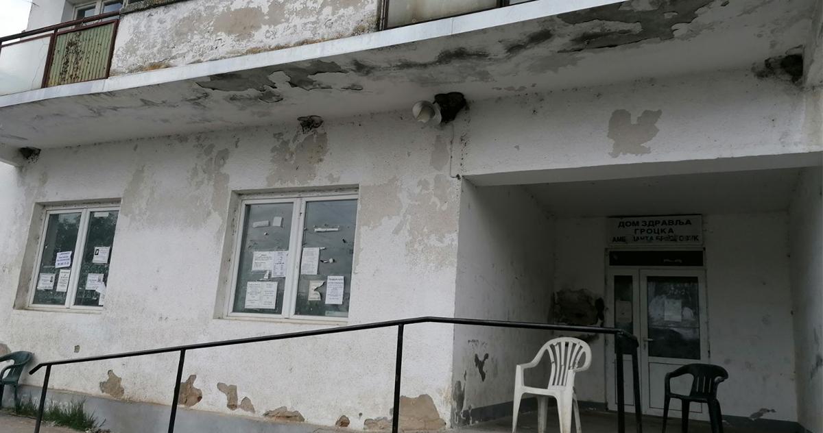 Народна странка Гроцка: Хитно обновити запуштену амбуланту и у Брестовику