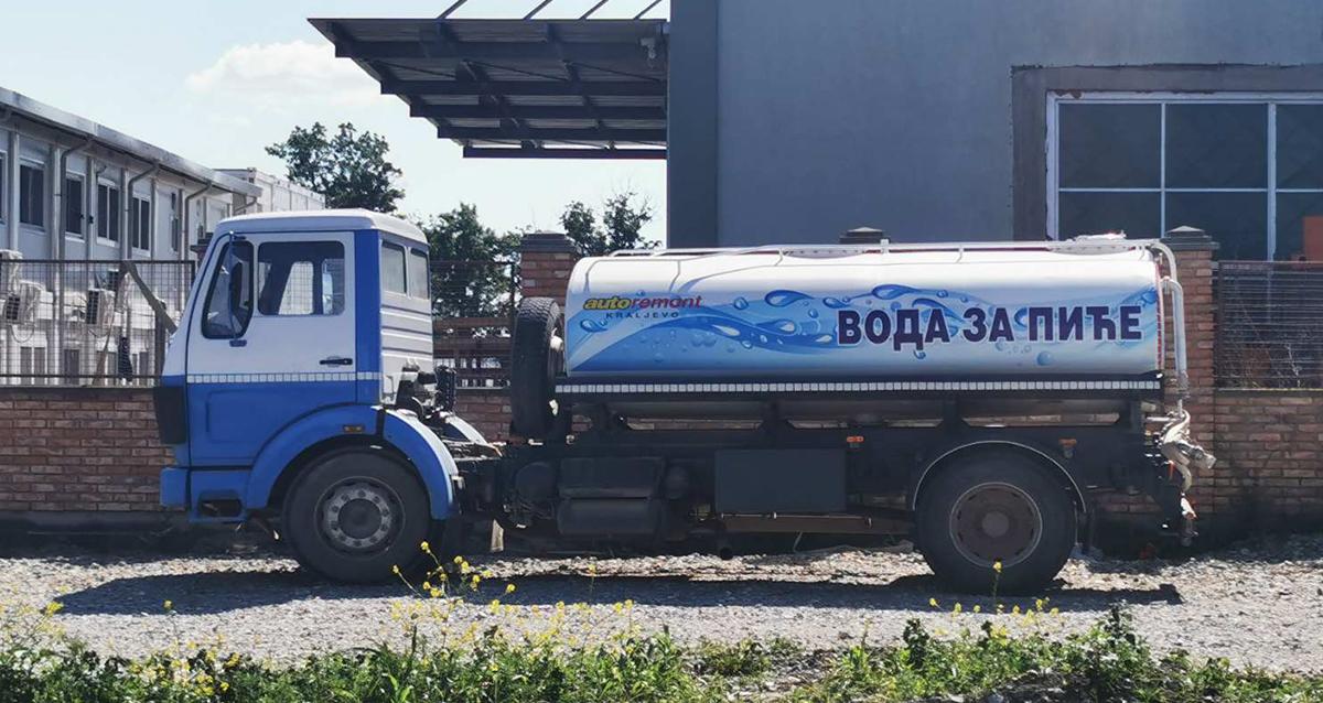 Народна странка Зрењанин: Раскинути уговор са Фабриком воде