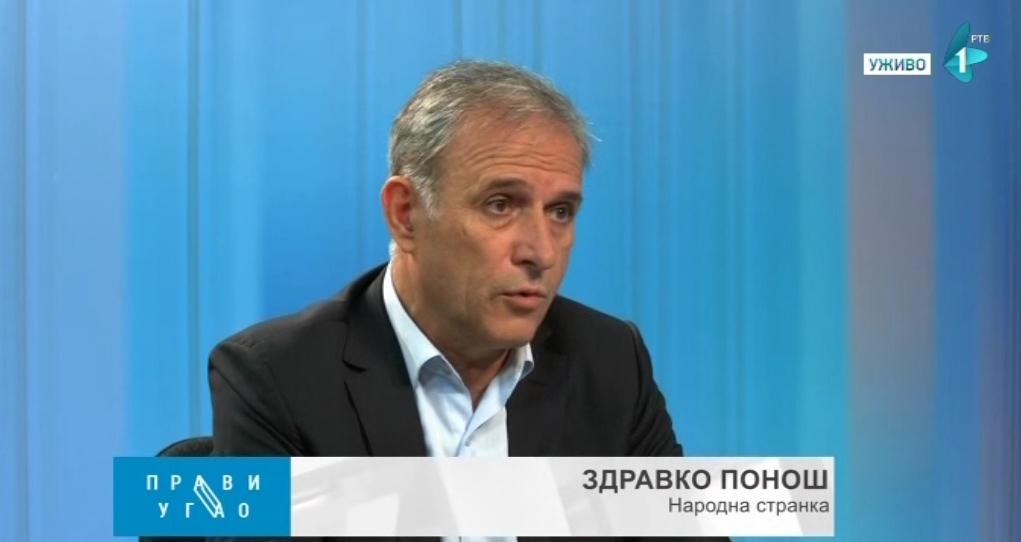 Понош: Нема безбедног ископавања литијума, не сме бити профита на здрављу народа