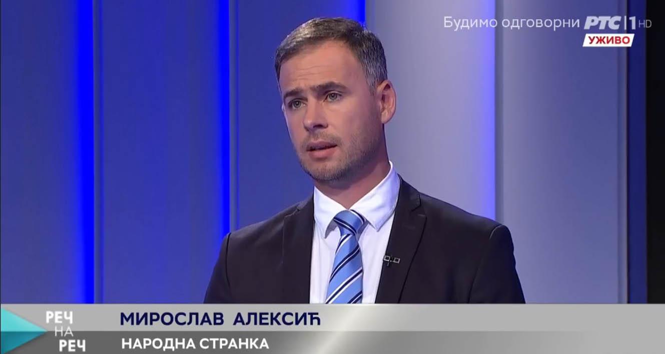 Алексић: Народна странка за подизање цензуса на 10 одсто