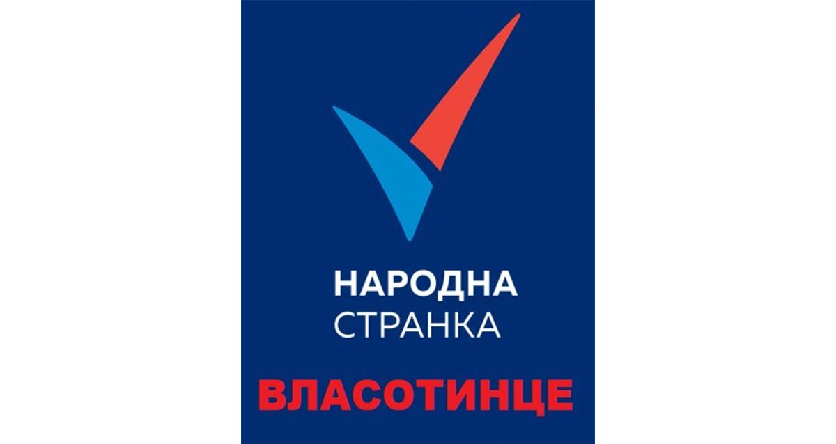 Народна странка Власотинце: Одлагање расправе о изградњи МХЕ као обмана народа?
