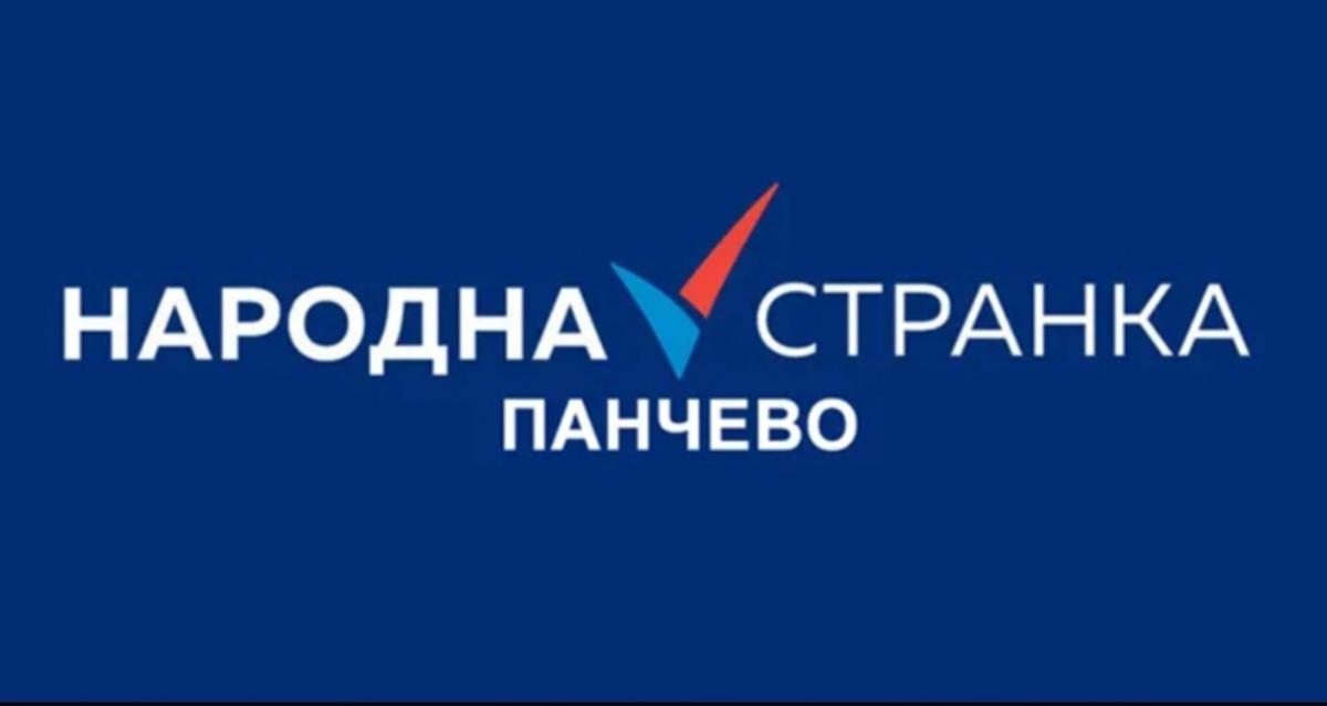 Народна странка Панчево: Скандалозно извођење поновне реконструкције Радничке улице